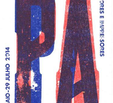 P.A. II