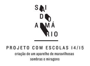 sai_armario